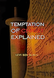 Temptation of Christ Explained