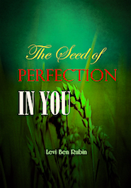 THE SEED OF PREFECTION